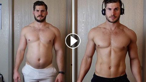 فيديو مذهل: شاب تخلص من كرشه واكتسب عضلات ولياقة بدنية  في 3 شهور!