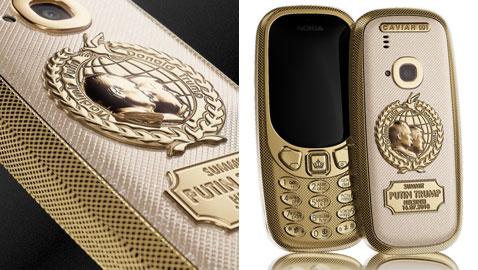 صانعو السلام: غطاء لهاتف نوكيا 3310 مخصص للقاء بوتين وترامب!