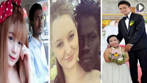 بالفيديو والصور.. تعرفوا الى أغرب أزواج وزوجات أثبتوا أن الحب أعمى