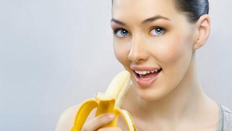 تعرفوا على فوائد الموز المدهشة..