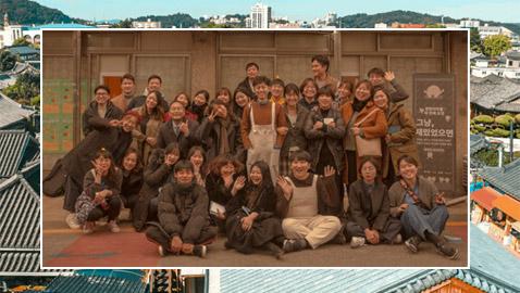 تعرفوا إلى قرية (لا تشغل بالك) في كوريا الجنوبية! ما قصتها؟