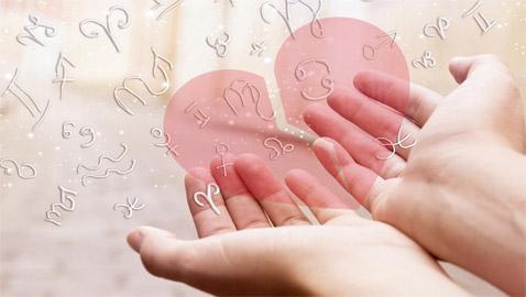 3 أبراج لا ترى الحب وسيلة للتسلية.. هل أنت بينهم؟