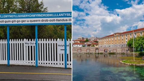 بالصور: إليكم 5 أماكن سياحية بالعالم تحمل أسماء عجيبة وغريبة!
